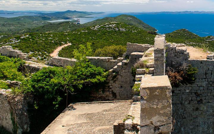 Blick von der Festung St. Michael in Kroatien © Alexander Tihonov / Shutterstock.com