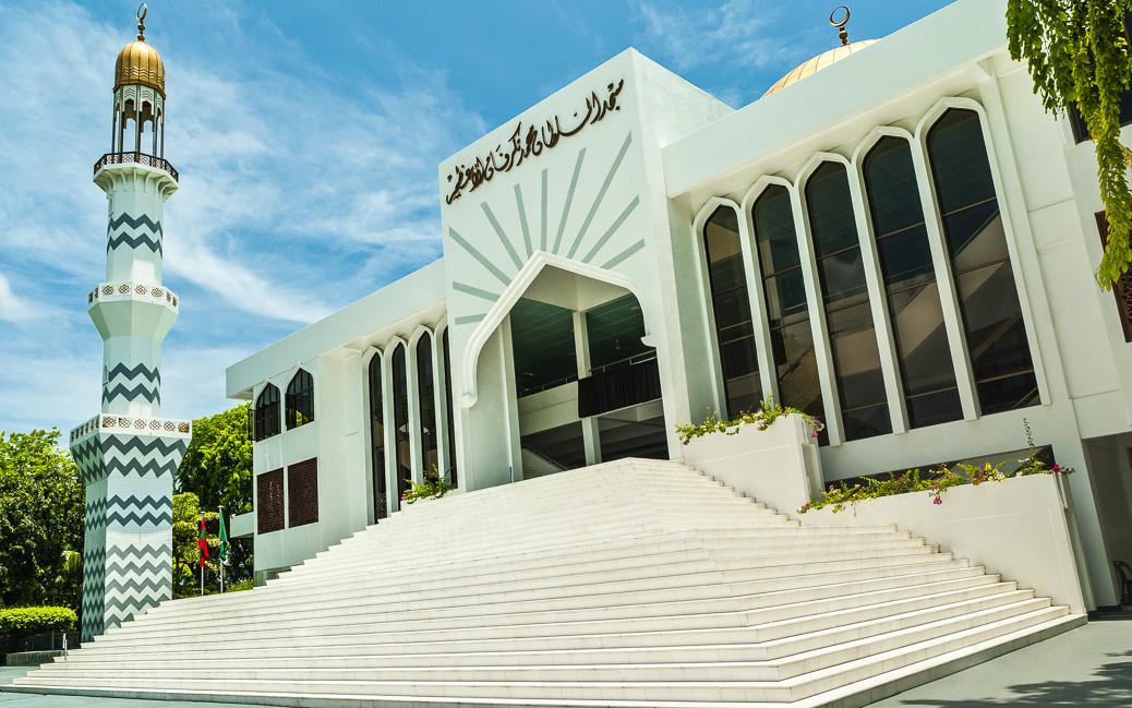 Islamic Centre mit großer Freitagsmoschee in Malé, Malediven © Ryabitskaya Elena / Shutterstock.com